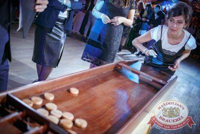 День рождения «Максимилианс»! Специальный гость: Елена Темникова, 20 апреля 2017 - Ресторан «Максимилианс» Новосибирск - 7