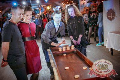 День рождения «Максимилианс»! Специальный гость: Елена Темникова, 20 апреля 2017 - Ресторан «Максимилианс» Новосибирск - 8