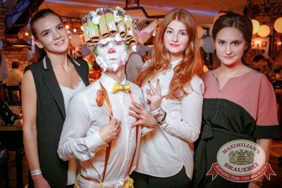 День рождения «Максимилианс»! Специальный гость: Елена Темникова, 20 апреля 2017 - Ресторан «Максимилианс» Новосибирск - 9
