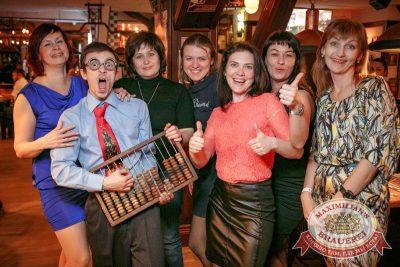 День ГЛАВного БУХАлтера, 22 апреля 2017 - Ресторан «Максимилианс» Новосибирск - 1