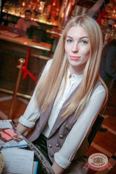 День ГЛАВного БУХАлтера, 22 апреля 2017 - Ресторан «Максимилианс» Новосибирск - 15