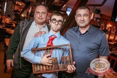 День ГЛАВного БУХАлтера, 22 апреля 2017 - Ресторан «Максимилианс» Новосибирск - 2