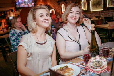 День ГЛАВного БУХАлтера, 22 апреля 2017 - Ресторан «Максимилианс» Новосибирск - 21