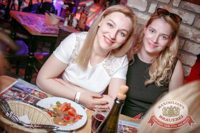 День ГЛАВного БУХАлтера, 22 апреля 2017 - Ресторан «Максимилианс» Новосибирск - 22