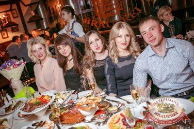 День ГЛАВного БУХАлтера, 22 апреля 2017 - Ресторан «Максимилианс» Новосибирск - 23