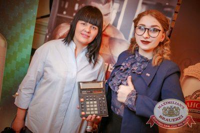 День ГЛАВного БУХАлтера, 22 апреля 2017 - Ресторан «Максимилианс» Новосибирск - 3