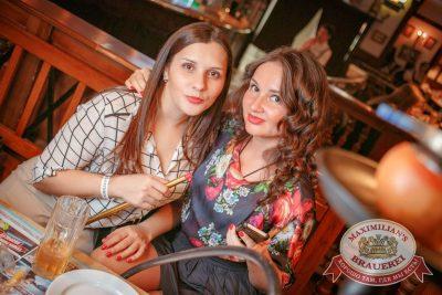 День ГЛАВного БУХАлтера, 22 апреля 2017 - Ресторан «Максимилианс» Новосибирск - 31