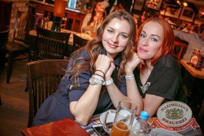 День ГЛАВного БУХАлтера, 22 апреля 2017 - Ресторан «Максимилианс» Новосибирск - 32