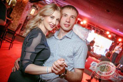 День ГЛАВного БУХАлтера, 22 апреля 2017 - Ресторан «Максимилианс» Новосибирск - 35