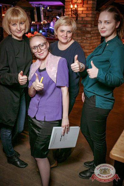 День ГЛАВного БУХАлтера, 22 апреля 2017 - Ресторан «Максимилианс» Новосибирск - 4