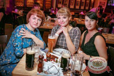День ГЛАВного БУХАлтера, 22 апреля 2017 - Ресторан «Максимилианс» Новосибирск - 40