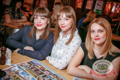 День ГЛАВного БУХАлтера, 22 апреля 2017 - Ресторан «Максимилианс» Новосибирск - 41