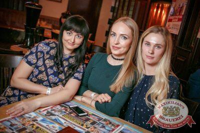День ГЛАВного БУХАлтера, 22 апреля 2017 - Ресторан «Максимилианс» Новосибирск - 42
