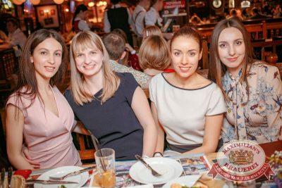 День ГЛАВного БУХАлтера, 22 апреля 2017 - Ресторан «Максимилианс» Новосибирск - 44