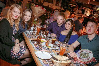 День ГЛАВного БУХАлтера, 22 апреля 2017 - Ресторан «Максимилианс» Новосибирск - 45