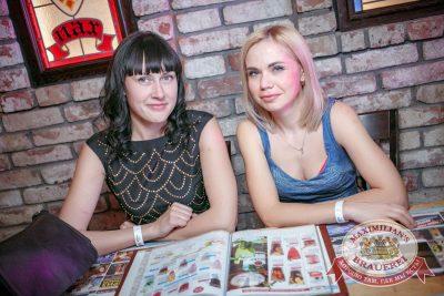 День ГЛАВного БУХАлтера, 22 апреля 2017 - Ресторан «Максимилианс» Новосибирск - 47