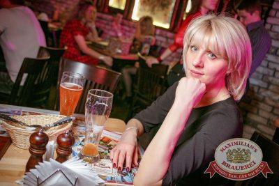День ГЛАВного БУХАлтера, 22 апреля 2017 - Ресторан «Максимилианс» Новосибирск - 48