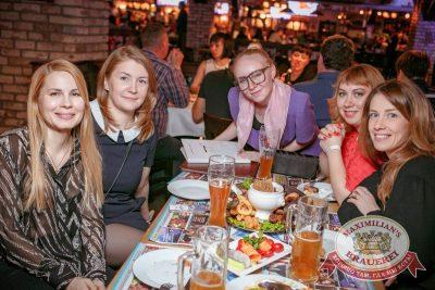 День ГЛАВного БУХАлтера, 22 апреля 2017 - Ресторан «Максимилианс» Новосибирск - 51