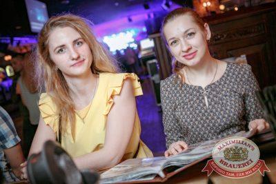 Группа «Ночные снайперы», 26 апреля 2017 - Ресторан «Максимилианс» Новосибирск - 10