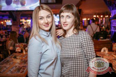 Группа «Ночные снайперы», 26 апреля 2017 - Ресторан «Максимилианс» Новосибирск - 14