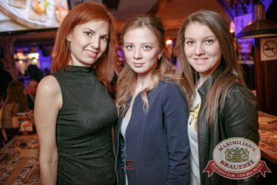 Группа «Ночные снайперы», 26 апреля 2017 - Ресторан «Максимилианс» Новосибирск - 15