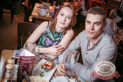 Группа «Ночные снайперы», 26 апреля 2017 - Ресторан «Максимилианс» Новосибирск - 23