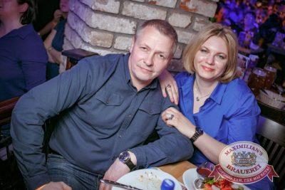 Группа «Ночные снайперы», 26 апреля 2017 - Ресторан «Максимилианс» Новосибирск - 30
