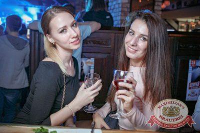 Группа «Ночные снайперы», 26 апреля 2017 - Ресторан «Максимилианс» Новосибирск - 35