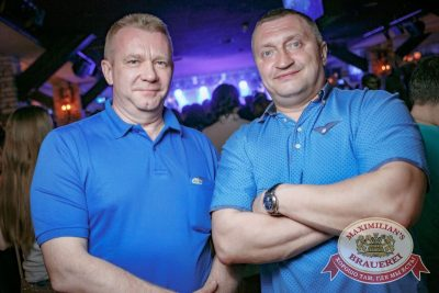 Группа «Ночные снайперы», 26 апреля 2017 - Ресторан «Максимилианс» Новосибирск - 36