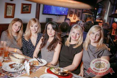 Группа «Ночные снайперы», 26 апреля 2017 - Ресторан «Максимилианс» Новосибирск - 37