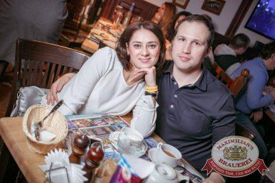 Группа «Ночные снайперы», 26 апреля 2017 - Ресторан «Максимилианс» Новосибирск - 38