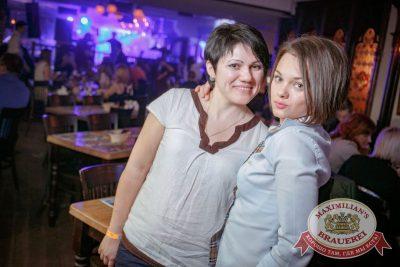 Группа «Ночные снайперы», 26 апреля 2017 - Ресторан «Максимилианс» Новосибирск - 39
