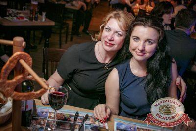 Группа «Ночные снайперы», 26 апреля 2017 - Ресторан «Максимилианс» Новосибирск - 40