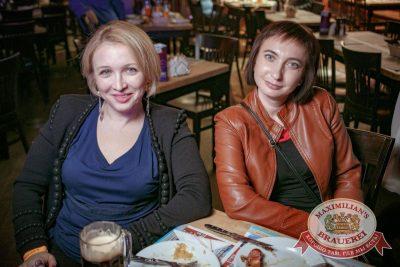 Группа «Ночные снайперы», 26 апреля 2017 - Ресторан «Максимилианс» Новосибирск - 42