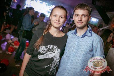 Группа «Ночные снайперы», 26 апреля 2017 - Ресторан «Максимилианс» Новосибирск - 46