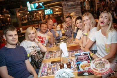 Макс Барских, 31 мая 2017 - Ресторан «Максимилианс» Новосибирск - 10