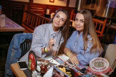 Макс Барских, 31 мая 2017 - Ресторан «Максимилианс» Новосибирск - 12