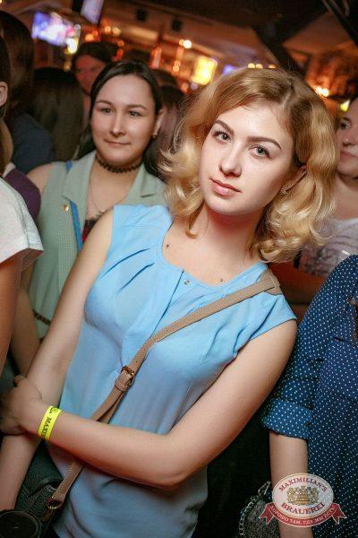 Макс Барских, 31 мая 2017 - Ресторан «Максимилианс» Новосибирск - 19