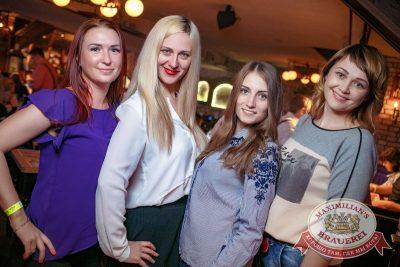 Макс Барских, 31 мая 2017 - Ресторан «Максимилианс» Новосибирск - 21