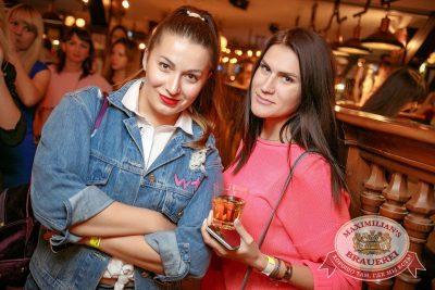 Макс Барских, 31 мая 2017 - Ресторан «Максимилианс» Новосибирск - 23