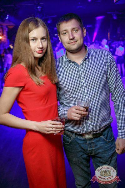Макс Барских, 31 мая 2017 - Ресторан «Максимилианс» Новосибирск - 25