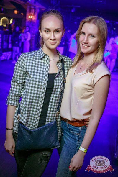 Макс Барских, 31 мая 2017 - Ресторан «Максимилианс» Новосибирск - 27