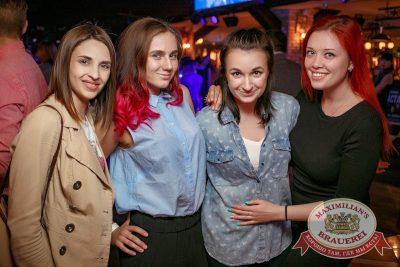Макс Барских, 31 мая 2017 - Ресторан «Максимилианс» Новосибирск - 34
