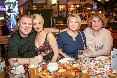 Макс Барских, 31 мая 2017 - Ресторан «Максимилианс» Новосибирск - 37