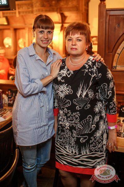 Владимир Кузьмин, 7 июня 2017 - Ресторан «Максимилианс» Новосибирск - 11