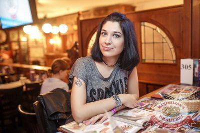 Владимир Кузьмин, 7 июня 2017 - Ресторан «Максимилианс» Новосибирск - 13