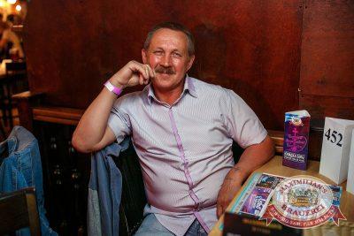 Владимир Кузьмин, 7 июня 2017 - Ресторан «Максимилианс» Новосибирск - 16