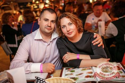 Владимир Кузьмин, 7 июня 2017 - Ресторан «Максимилианс» Новосибирск - 17