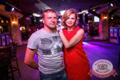 Владимир Кузьмин, 7 июня 2017 - Ресторан «Максимилианс» Новосибирск - 22