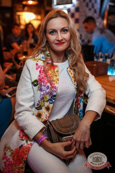 Владимир Кузьмин, 7 июня 2017 - Ресторан «Максимилианс» Новосибирск - 23